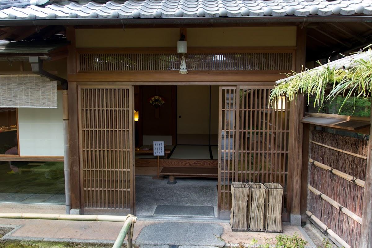 saryo hosen