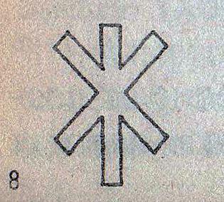 История развития формы креста %25D0%259A%25D0%25BE%25D0%25BF%25D0%25B8%25D1%258F%2520img041