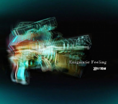 Cover%2B1 -  [Aporte] PSYCHO-PASS 2 OP Single – Enigmatic  [MP3 ~ 320kbps] [20MB] [MEGA] - Música [Descarga]