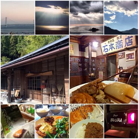 上勝町を訪ねて 1日目