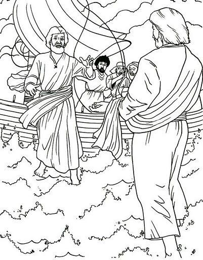 Imágenes de Jesús caminando sobre el agua para colorearImágenes de Jesús caminando sobre el agua para colorear