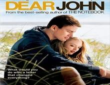 فيلم Dear John