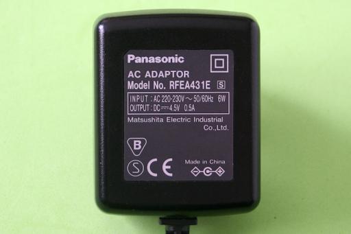 ADAPTADOR AC/DC PANASONIC RFEA431E