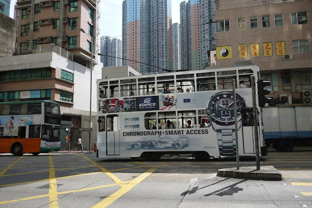 Hong Kong tram with Edifice advertisement