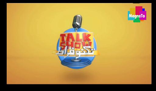 برنامج توك شو تكنوقراط - الحلقة 12