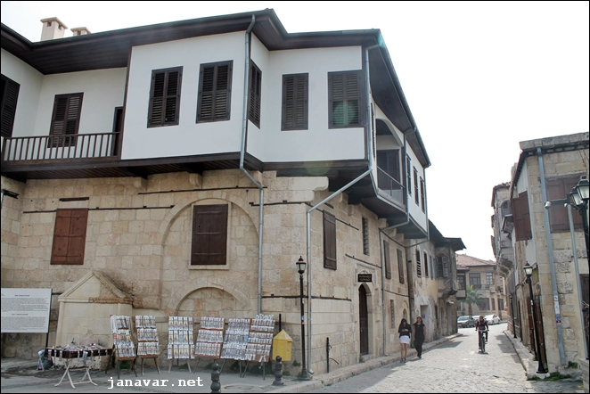 Typisch osmanische Häuser
