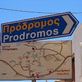 Paros/Prodromos - Reisen auf die Kykladen mit Heideker Reisen - www.heideker.de