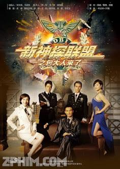 Liên Minh Phá án: Bao Công Mới - New Justice Bao: Detective Alliance (2013) Poster