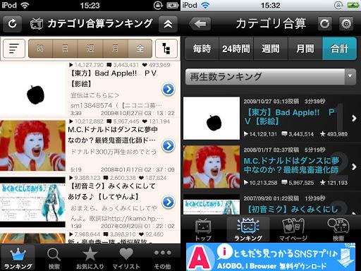 rankinghikaku.jpg