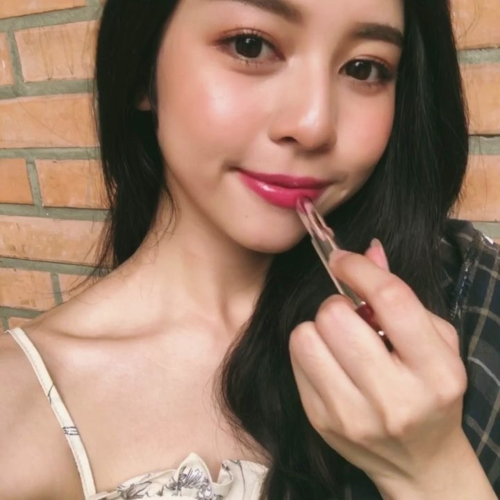 Laneige Stained Glasstick Lipstick