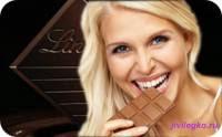 Какой шоколад лучше