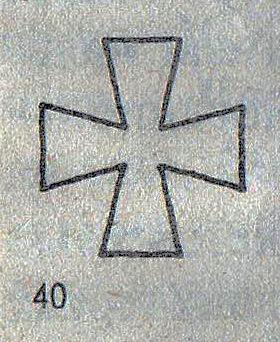 История развития формы креста - Страница 2 Img065
