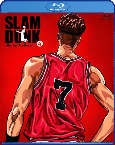 Slam Dunk – Temporada 4 [3xBD25]
