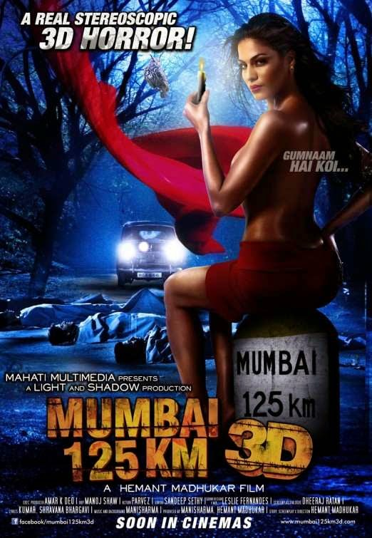 Poster Of Hindi Movie Mumbai 125 KM (2014) Free Download Full New Hindi Movie Watch Online At Alldownloads4u.Com