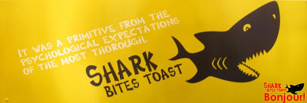 鯊魚咬吐司
