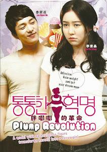 Người Mẫu Hoàn Hảo - Plump Revolution poster