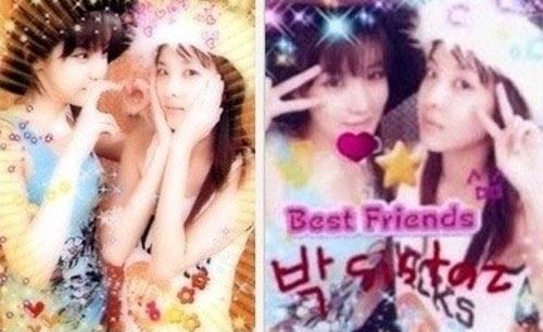 ภาพโฟโต้สติกเกอร์ของ Dara และ Bom เมื่อครั้งอดีต