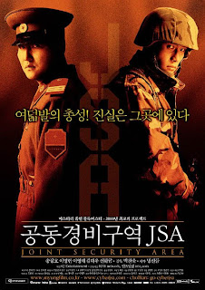 Chan-wook Park's J.S.A.: Joint Security Area (2000) Cover