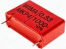 πυκνωτής WIMA styroflex, styroflex WIMA capacitor
