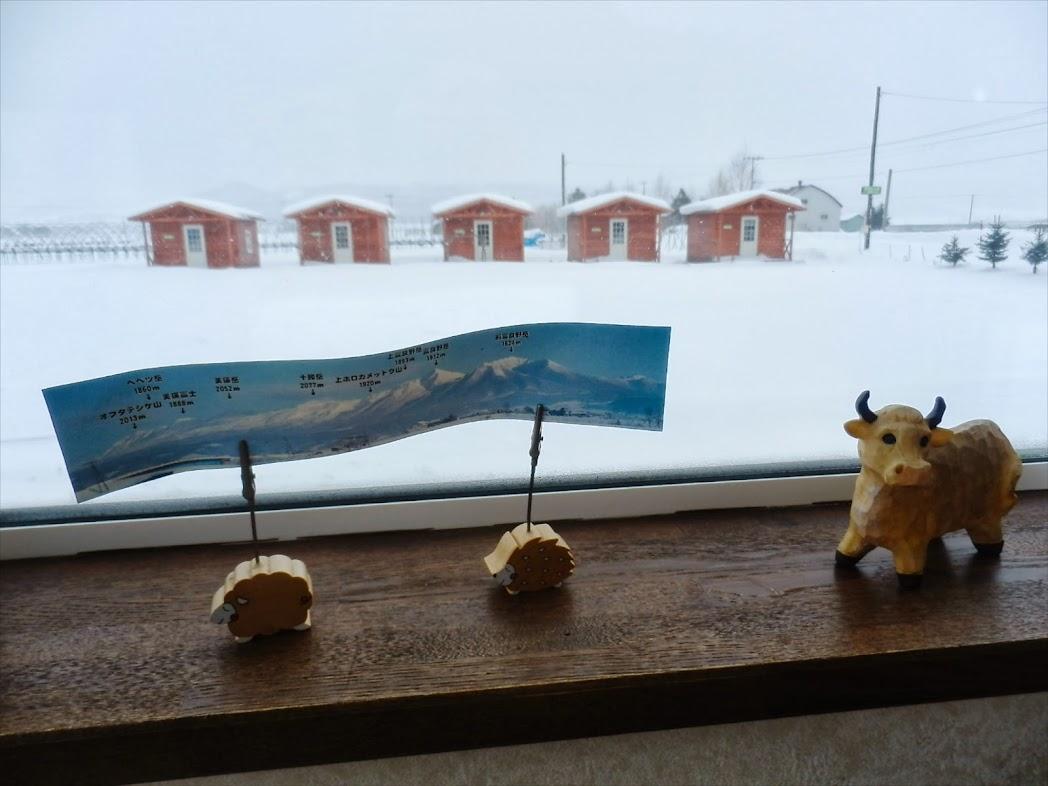 富良野岳はじめ十勝岳連峰が、窓一面に