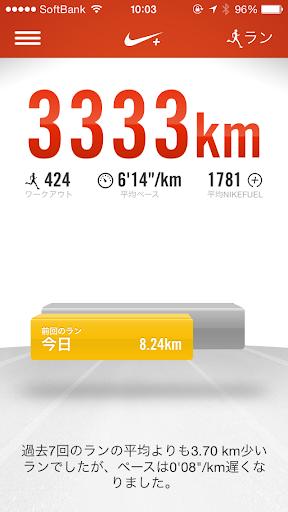 Nike+ 3,333km