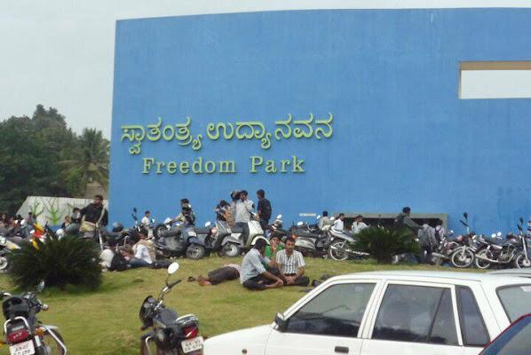 Freedom Park, Ramachandra Road, Gandhi Nagar, Bengaluru, Karnataka 560009, India