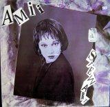 Amii Stewart - Amii