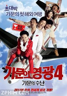Cưới Nhầm Mafia 4 - Marrying the Mafia 4: Family Ordeal (2011) Poster