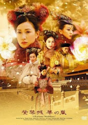 War And Beauty - Thâm Cung Nội Chiến