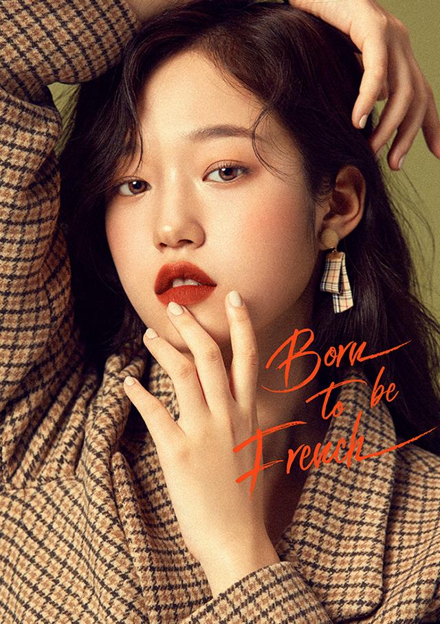 Son Bấm I'm MEME I'm Tic Toc Tint Lip Velvet 2019