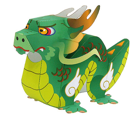 Chinese Green Dragon Papercraft