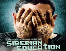 فيلم Siberian Education