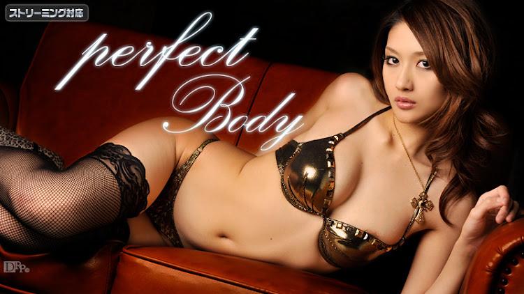 Carib.111211-857.Perfect.Body.5.Riina.Fujimoto