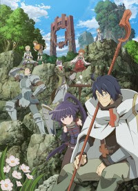 Log Horizon Ger Sub