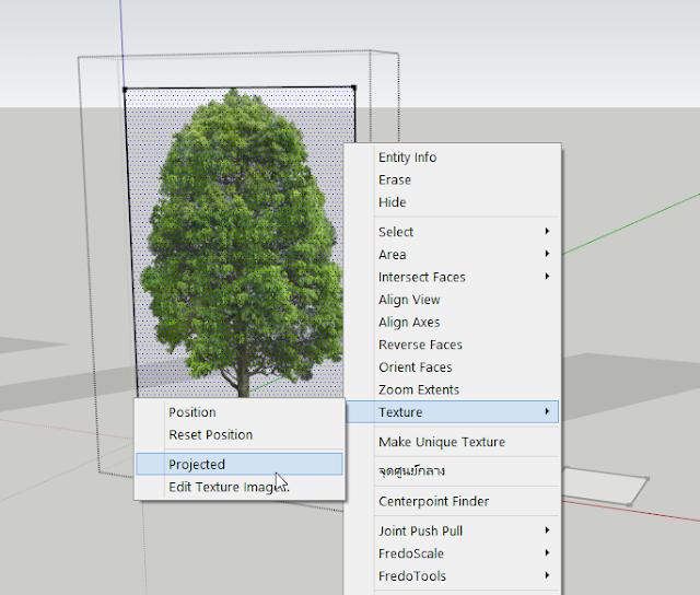 การกำหนดค่า Material ของต้นไม้แบบ 2D ให้มีความโปร่งใส Vraytree15
