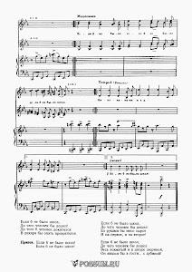 """Песня """"Если б не было школ"""" Музыка В. Шаинского: ноты"""