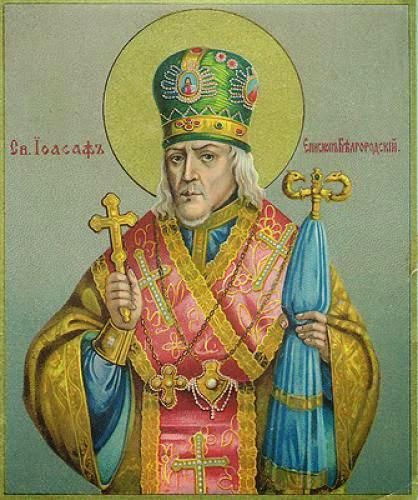 St Joasaph The Bishop Of Belgorod