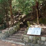 Birrawana trackhead behind kiosk at Bobbin Head (116698)