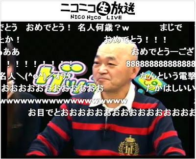 高橋名人が入籍をニコ生で報告。おめでとうございます×16