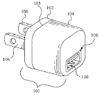 Compact USB charger from Flextronics patent 7978489