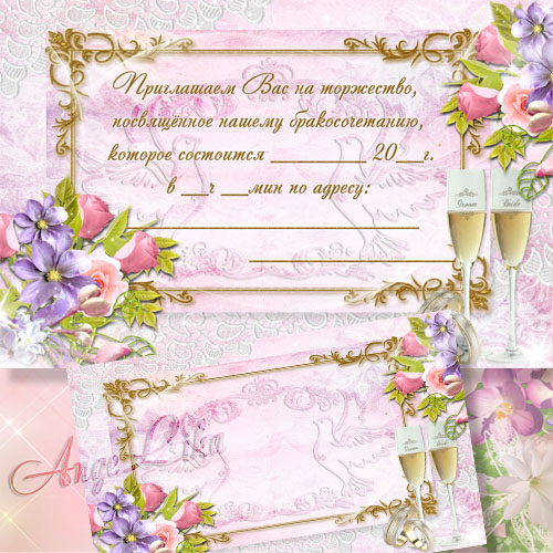 Wedding Invitation with Pigeons and Wedding Rings