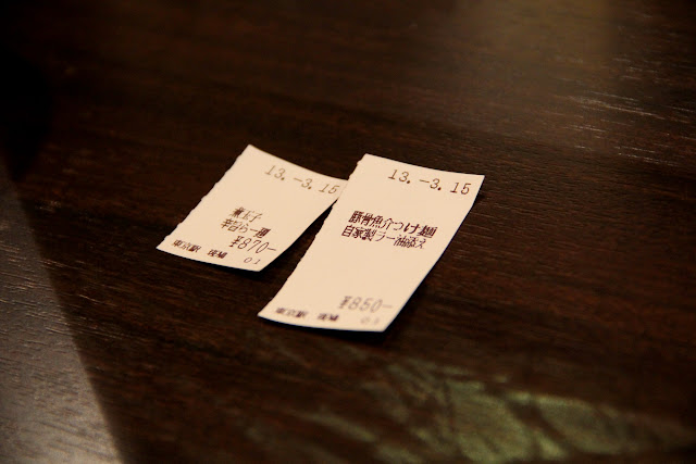 東京 美食 拉麵 斑鳩