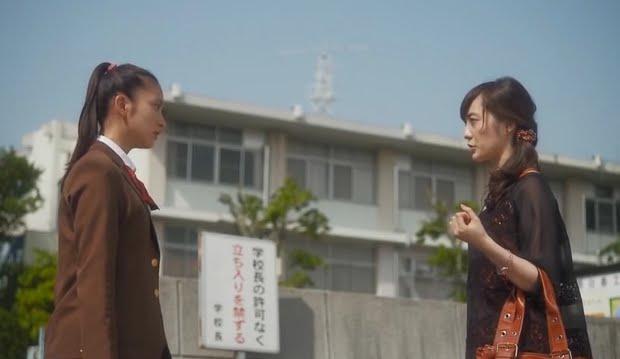 Takei emi, Matsuyama Mary