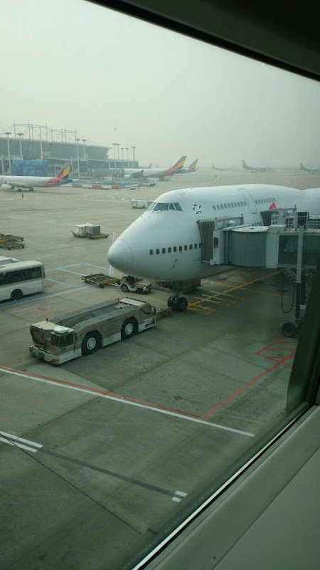 DSC 0614 - REVIEW - Asiana Airlines : First Class - Seoul Incheon to Tokyo Narita (B747)