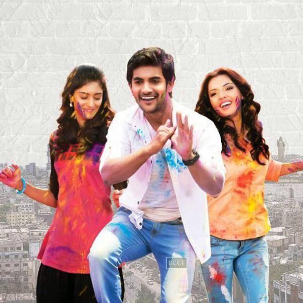 Erica Fernandes, Aadi and Kristina Akheeva in a still from Telugu movie Galipatam. www.gulte.com