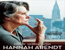 فيلم Hannah Arendt