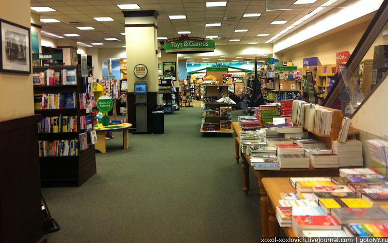 Книжный магазин barnes noble