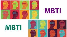 Xác định tính cách của bạn với MBTI