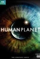 Human Planet - Hành tinh loài người