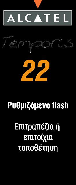 Temporis 22